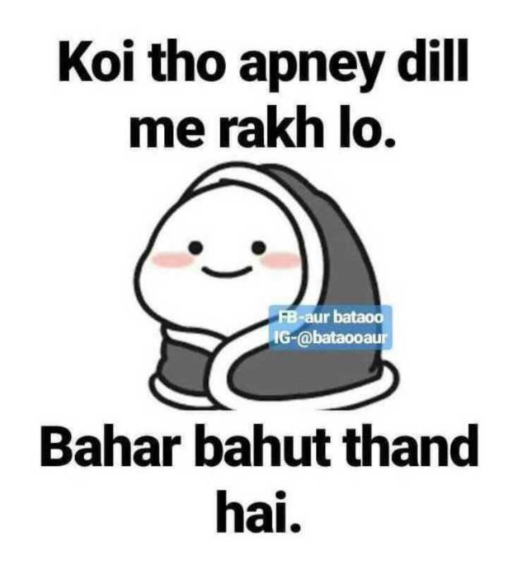 🤷♀️गर्ल्स गैंग - Koi tho apney dill me rakh lo . FB - aur bataoo IG - @ bataooaur Bahar bahut thand hai . - ShareChat