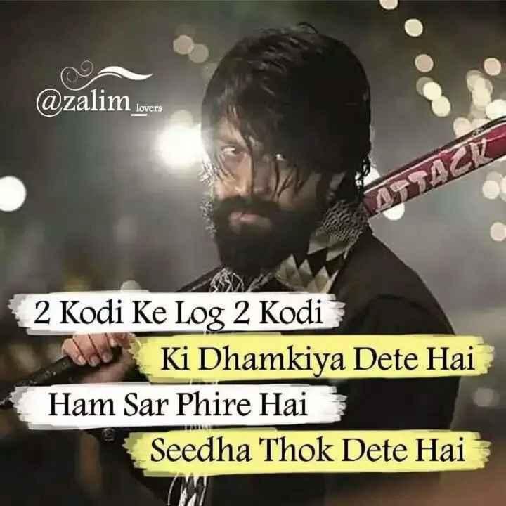💇♂️ मेंस हेयर स्टाइल - @ zalim over lovers 2 Kodi Ke Log 2 Kodi Ki Dhamkiya Dete Hai ? Ham Sar Phire Hai Seedha Thok Dete Hai - ShareChat