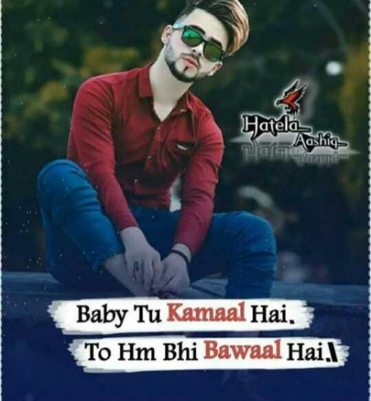💇♂️ मेंस हेयर स्टाइल - Hateloa hiu apud Baby Tu Kamaal Hai . To Hm Bhi Bawaal Hail - ShareChat