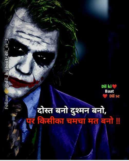 💇♂️ मेंस हेयर स्टाइल - @ dil _ ki _ baat _ dil _ se _ 2 Dil ki Baat Dil se Follow । दोस्त बनो दुश्मन बनो , पर किसीका चमचा मत बनो ! ! - ShareChat