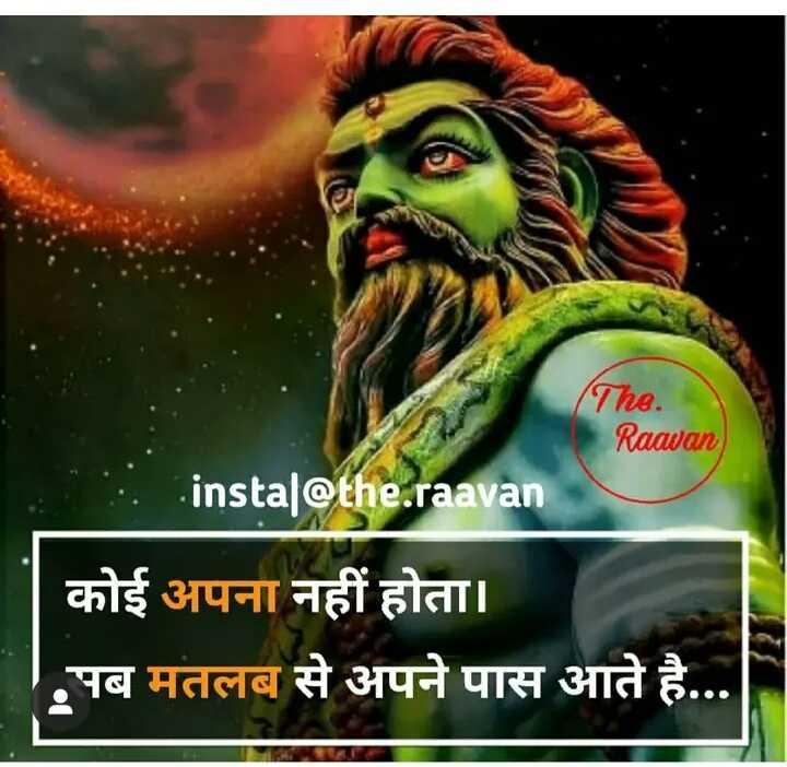 💇♂️ मेंस हेयर स्टाइल - ( The . Raavan . . instal @ the . raavan कोई अपना नहीं होता । पब मतलब से अपने पास आते है . . . - ShareChat