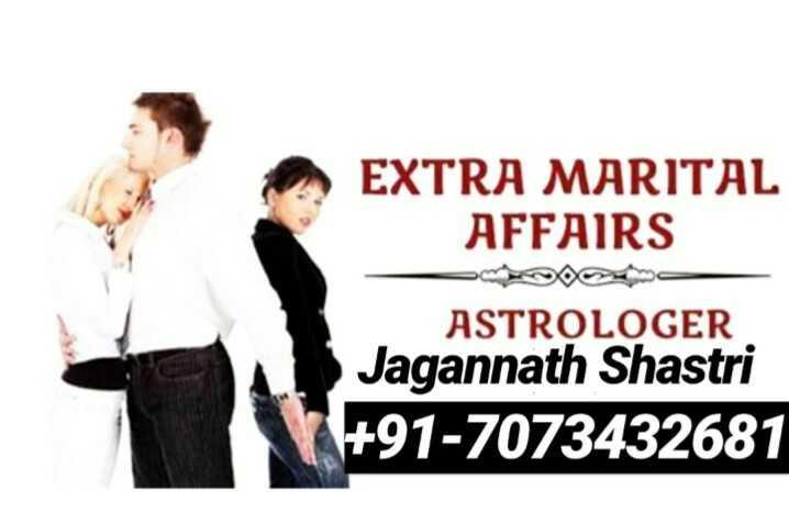 🤼♂️ਕਬੱਡੀ ਲੀਗ 2019 - EXTRA MARITAL AFFAIRS ASTROLOGER Jagannath Shastri + 91 - 7073432681 - ShareChat