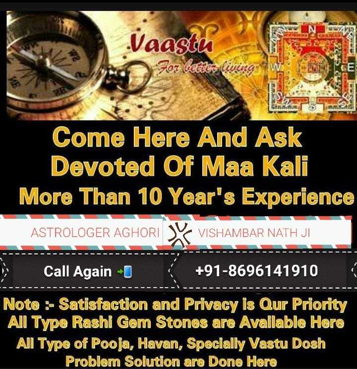 🏊♀️ ਤੈਰਾਕੀ - Vaastu For better living w Come Here And Ask Devoted Of Maa Kali More Than 10 Year ' s Experience VISHAMBAR NATH JL . ASTROLOGER AGHORI - - Call Again - 0 + 91 - 8696141910 - - - - - - - - - - - - - - I - - - - - - - - - - - - - - Note : - Satisfaction and Privacy is Qur Priority All Type Rashi Gem Stones are Available Here All Type of Pooja , Havan , Specially Vastu Dosh Problem Solution are Done Here - ShareChat