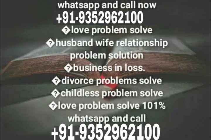 🤼‍♂️ ਦਬੰਗ ਦਿੱਲੀ Vs ਬੰਗਲੌਰ ਬੁੱਲਸ - whatsapp and call now + 91 - 9352962100 love problem solve husband wife relationship problem solution business in loss . divorce problems solve childless problem solve love problem solve 101 % whatsapp and call + 91 - 9352962100 - ShareChat