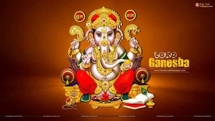 🤼♂️ ਪਟਨਾ ਪਾਈਰੇਟਸ Vs ਯੂ. ਪੀ. ਯੋਧਾ - Undu God शुभ लाभ GORD Ganesha www . Hindu God Wallpaper . com - ShareChat