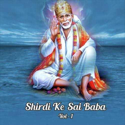 👳♂️ ਮਾਰਸ਼ੀਅਲ ਆਰਟ ਗਤਕਾ - Shirdi Ke Sai Baba Vol - 1 - ShareChat