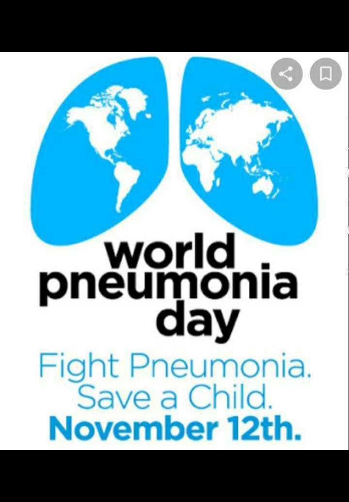👨⚕️ વિશ્વ ન્યુમોનિયા દિવસ - world pneumonia day Fight Pneumonia . Save a Child . November 12th . - ShareChat