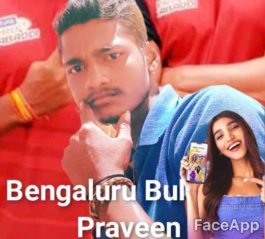 🤷♂️ ಪವನ್ ಸೇಹರವಾತ್ - GADO Bengaluru Bull Praveen FaceApp SINUN - ShareChat