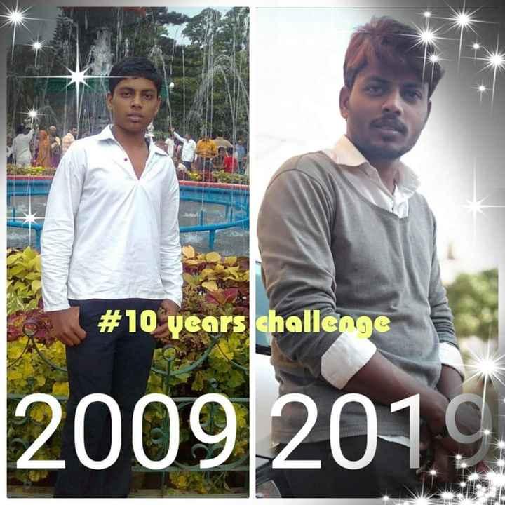 🤷♀️10 YearsChallenge - ShareChat