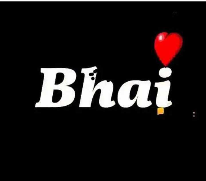 👩🎨WhatsApp प्रोफाइल DP - Bhai - ShareChat