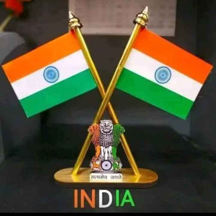 ✊আমার গর্ব: পতাকা✊ - सत्यमेव जयते INDIA - ShareChat