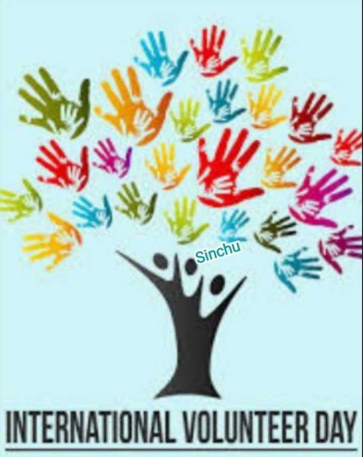 ✊ಅಂತಾರಾಷ್ಟ್ರೀಯ ಸ್ವಯಂ ಸೇವಕರ ದಿನ - Sinchu INTERNATIONAL VOLUNTEER DAY - ShareChat