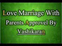 ✍ ਮੇਰੀ ਕਲਮ - Love Marriage With Parents Approvel By Vashikaran - ShareChat