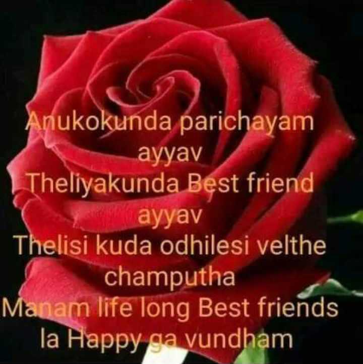 💕✍🏼  ప్రేమ కవితలు/కోట్స్ - Anukokunda parichayam ayyay Theliyakunda Best friend ayyay Thelisi kuda odhilesi velthe champutha Manam life long Best friends la Happy ga vundham - ShareChat