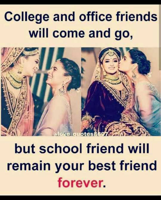 ✍️अल्फ़ाज़✍️ - College and office friends will come and go , @ love quotes & 6977 but school friend will remain your best friend forever . - ShareChat