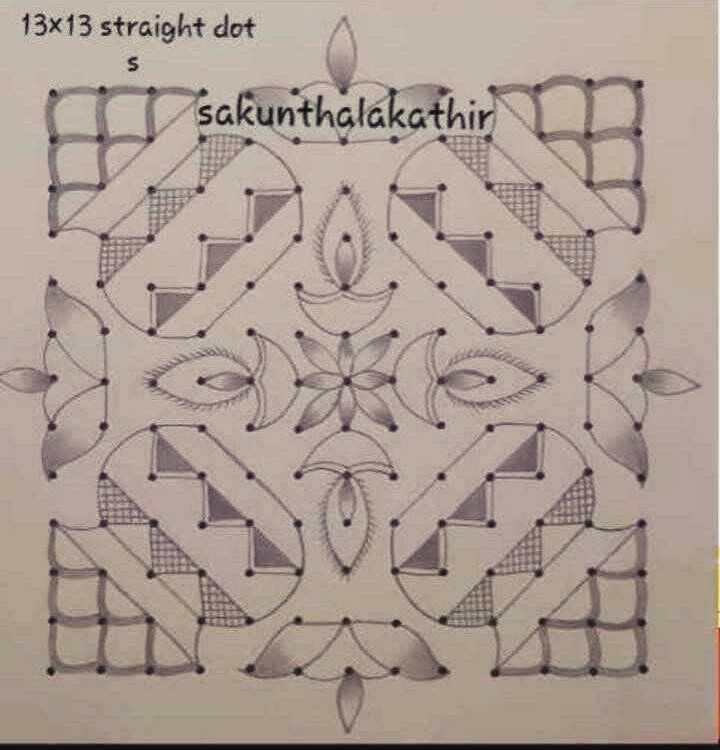 ❄️ಸಂಕ್ರಾಂತಿ ರಂಗೋಲಿ - 13x13 straight dot A sakunthalakathir - ShareChat