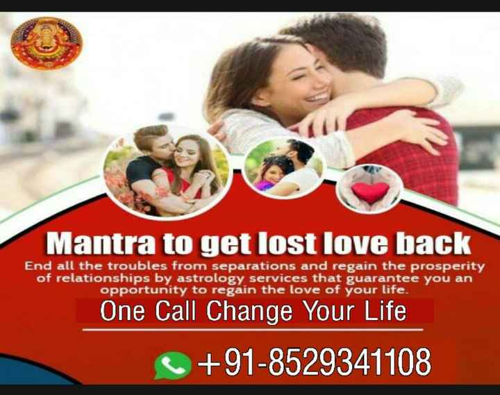 ❌ बलात्कारियों को फांसी दो - Mantra to get lost love back End all the troubles from separations and regain the prosperity of relationships by astrology services that guarantee you an opportunity to regain the love of your life . One Call Change Your Life + 91 - 8529341108 - ShareChat