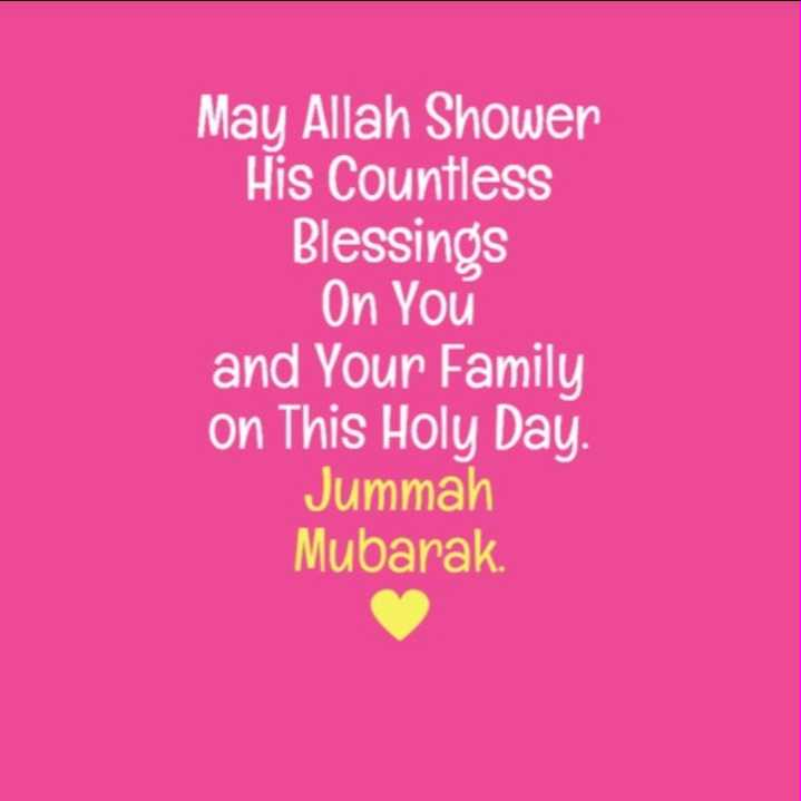 ❣juma mubarak🕌🌙 - May Allah Shower His Countless Blessings On You and Your Family on This Holy Day . Jummah Mubarak . - ShareChat