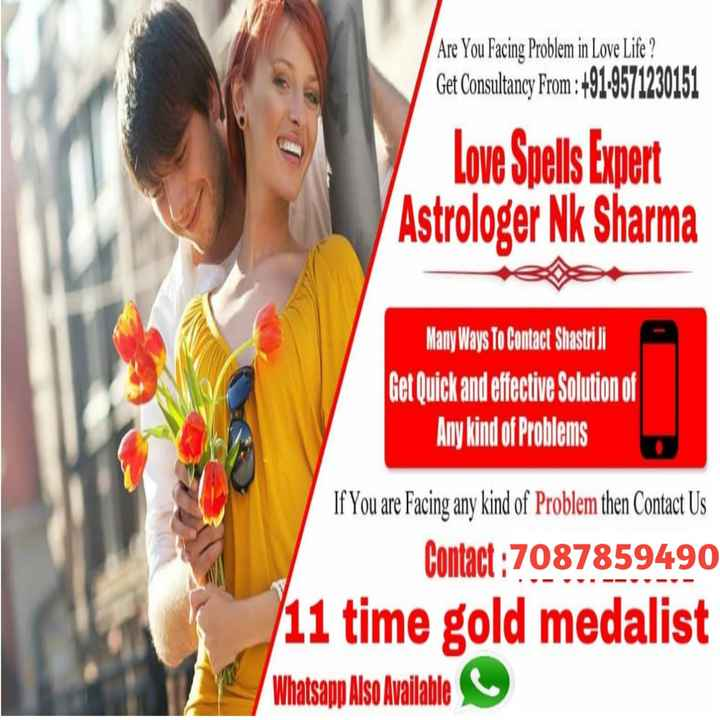 ❤️  ਰੋਮੈਂਟਿਕ ਵਿਡੀਓਜ਼ - Are You Facing Problem in Love Life ? Get Consultancy From : + 91 - 9571230151 Love Spells Expert Astrologer Nk Sharma Many Ways To Contact Shastri li Get Quick and effective Solution of Any kind of Problems If You are Facing any kind of Problem then Contact Us Contact : 7087859490 11 time gold medalist Whatsapp Also Available - ShareChat
