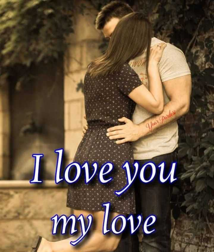 ❤️ లవ్ - Uanl Pardo I love you my love - ShareChat