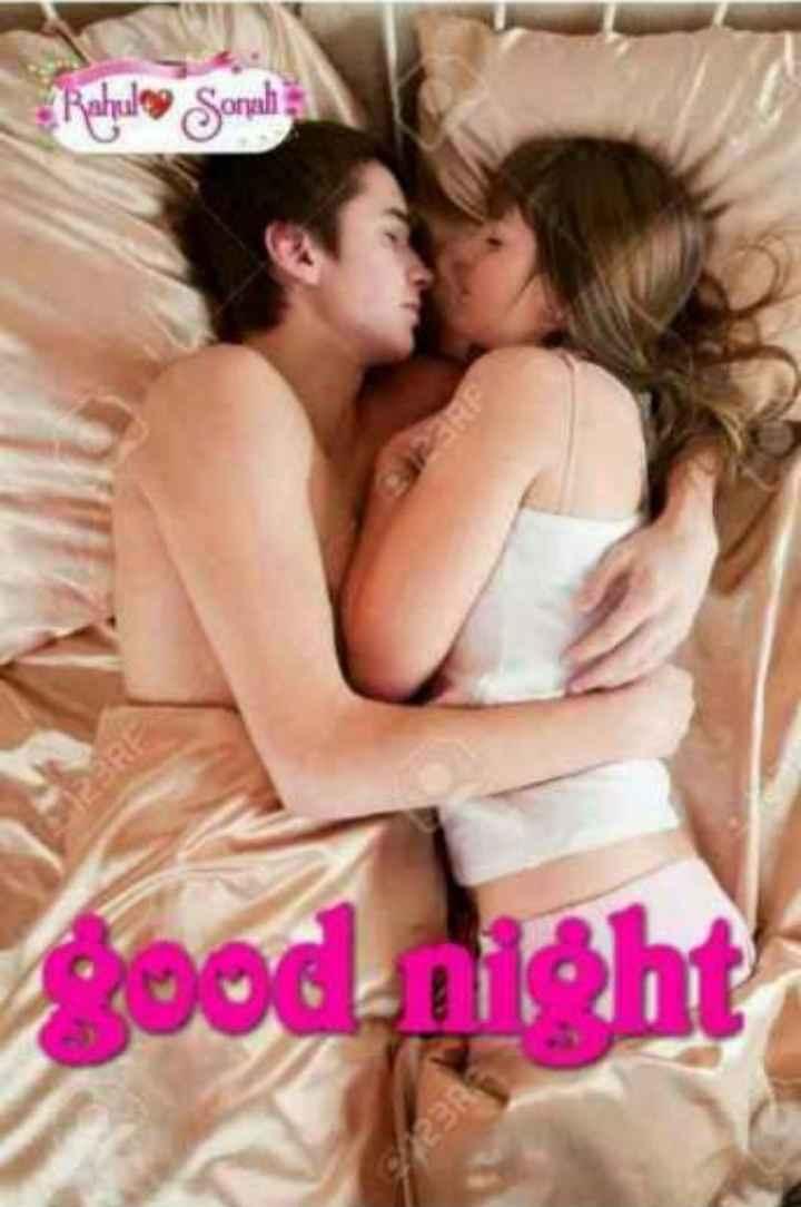 ❤️ లవ్ - Ruhule Sorul good night - ShareChat