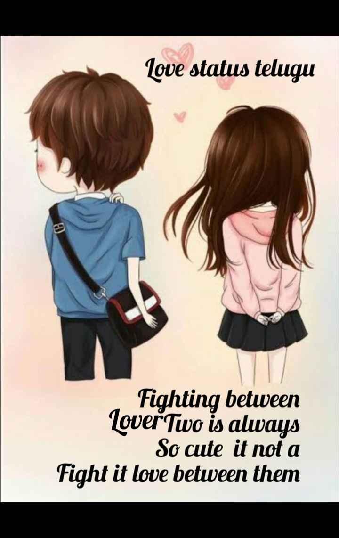 ❤️ లవ్ - Love status telugu Fighting between LoveřTwo is always So cute it not a Fight it love between them - ShareChat