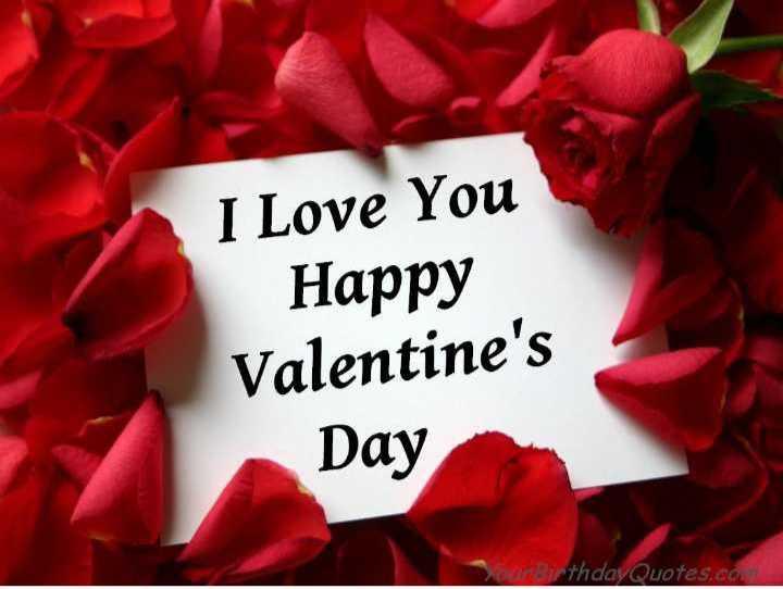 ❤️ಲವ್ ಟೆಸ್ಟ್ - I Love You Happy Valentine ' s Day Oni thday Quotes . com - ShareChat