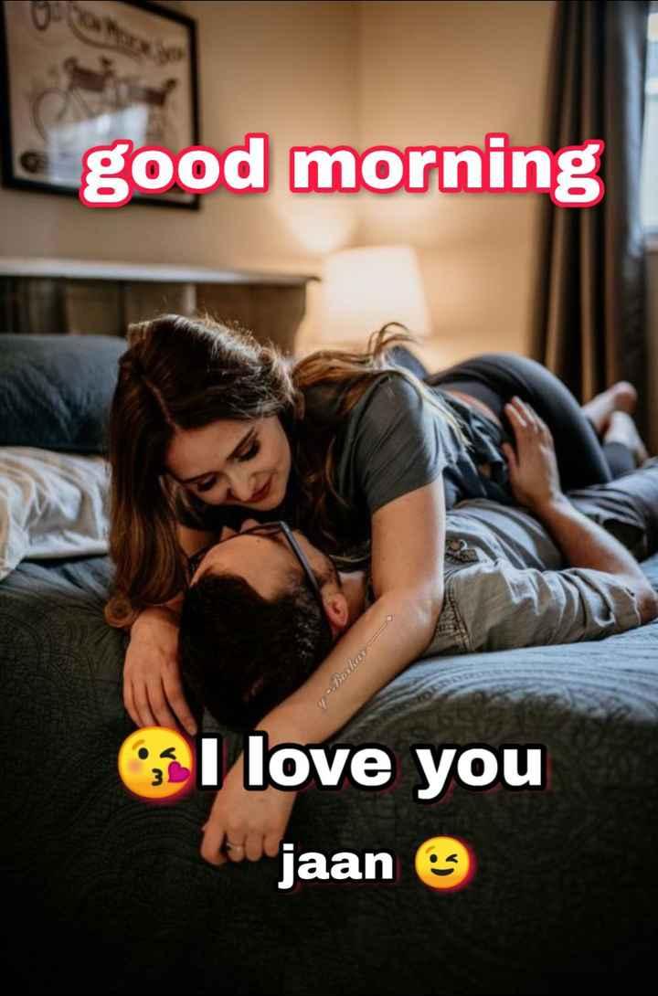 ❤️I Love U व्हिडीओ - - good morning u Berkas I love you jaan ☺ - ShareChat
