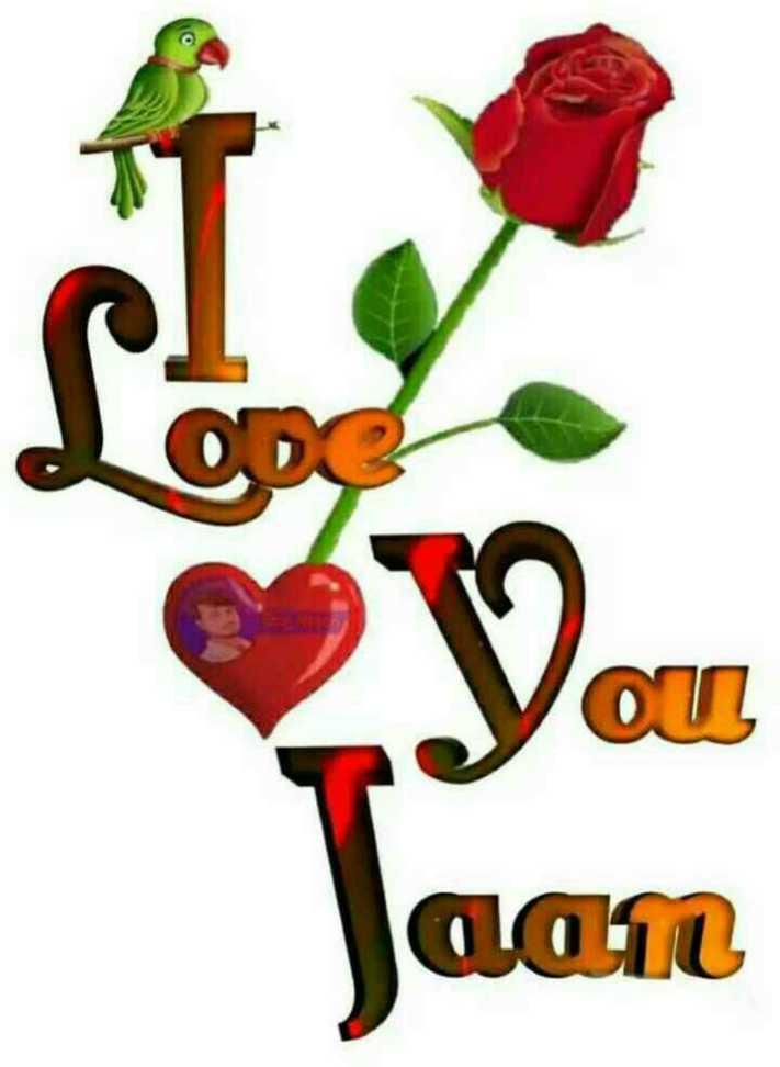 ❤️I Love You - upp - ShareChat