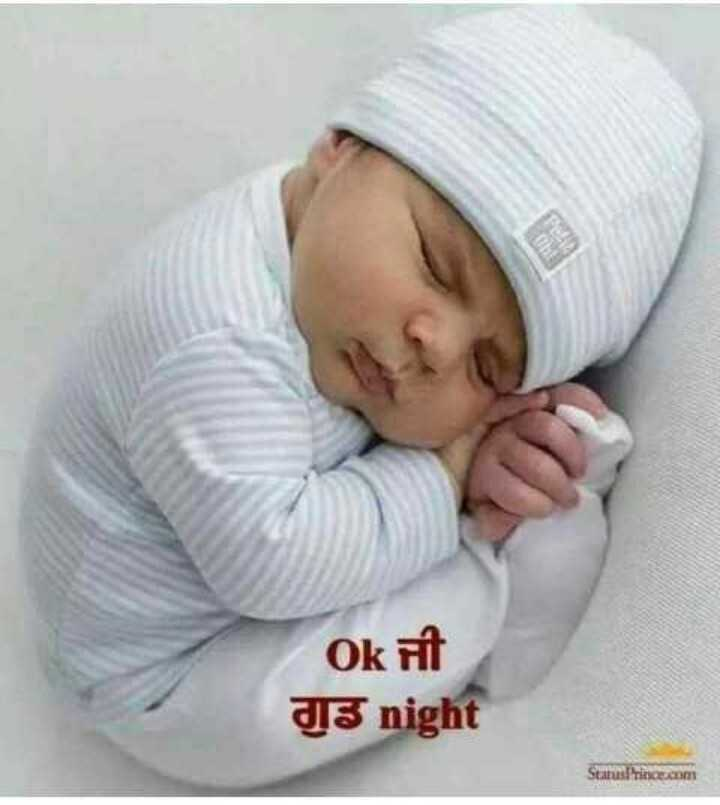 ❤️good night❤️ - Ok Hit ਗੁਡ night Status Princesa - ShareChat