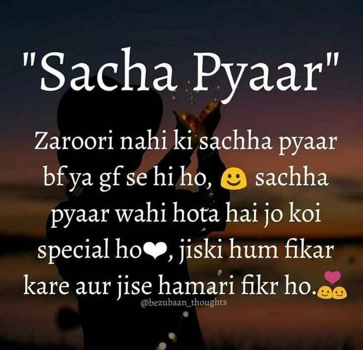😍❤️love_sheet_...💕 - Sacha Pyaar Zaroori nahi ki sachha pyaar bfya gf se hi ho , o sachha pyaar wahi hota hai jo koi special ho , jiski hum fikar kare aur jise hamari fikr ho . ee @ bezubaan _ thoughts - ShareChat