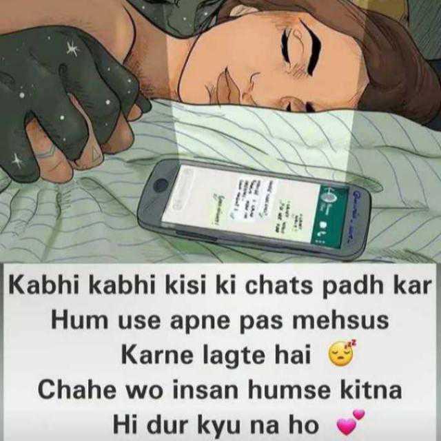 ❤ Miss you😔 - Kabhi kabhi kisi ki chats padh kar Hum use apne pas mehsus Karne lagte hai este Chahe wo insan humse kitna Hi dur kyu na ho - ShareChat