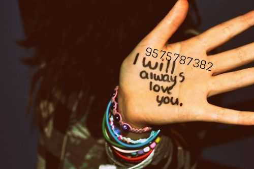 ❤ Miss you😔 - 9575787382 I wille love always you . - ShareChat
