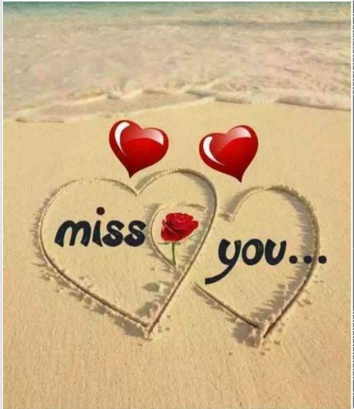 ❤ Miss you😔 - miss you . . . - ShareChat