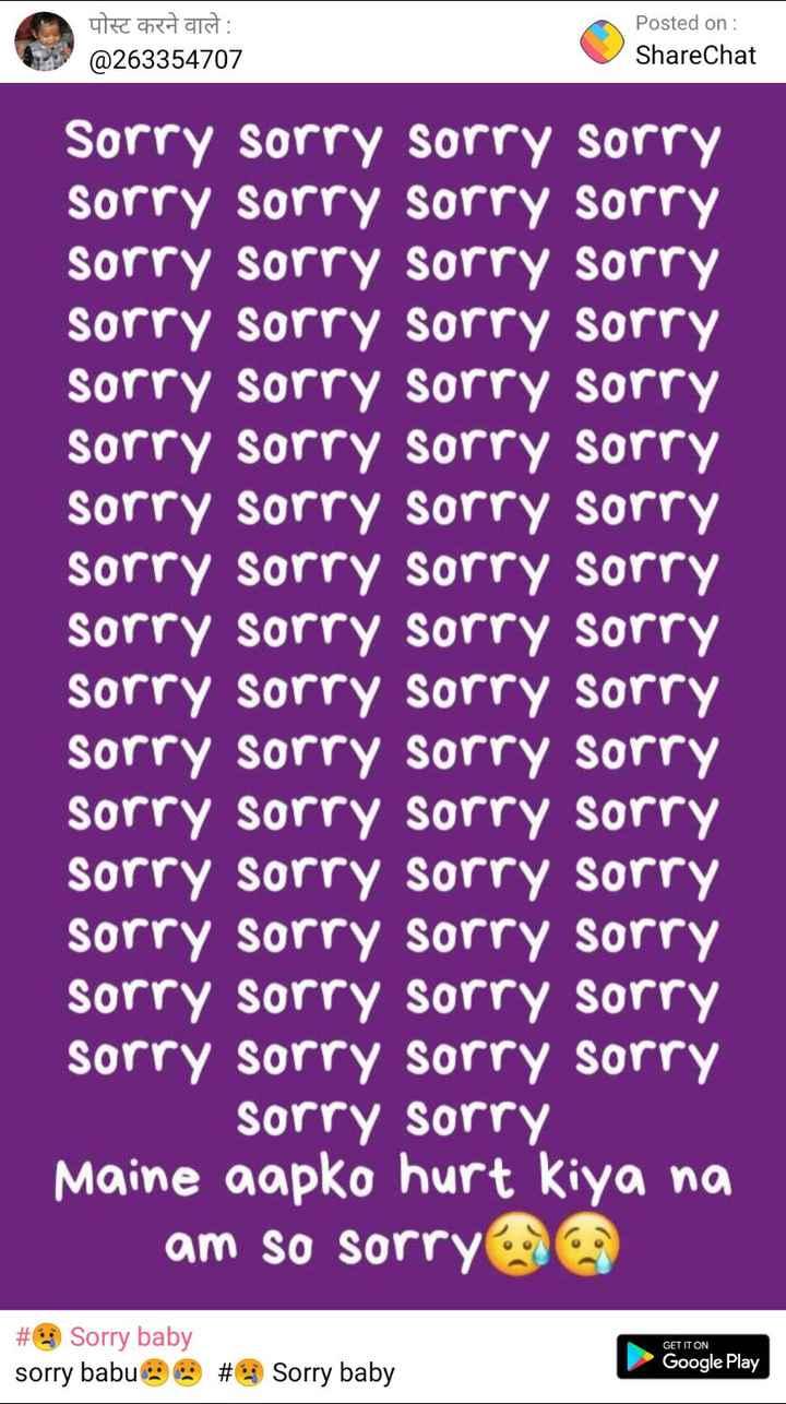 ❤ Miss you😔 - पोस्ट करने वाले : @ 263354707 Posted on : ShareChat Sorry sorry sorry sorry sorry sorry sorry sorry sorry sorry sorry sorry sorry sorry sorry sorry sorry sorry sorry sorry sorry sorry sorry sorry sorry sorry sorry sorry sorry sorry sorry sorry sorry sorry sorry sorry sorry sorry sorry sorry sorry sorry sorry sorry sorry sorry sorry sorry sorry sorry sorry sorry sorry sorry sorry sorry sorry sorry sorry sorry sorry sorry sorry sorry sorry sorry Maine aapko hurt kiya na am so sorry GET IT ON # Sorry baby sorry babu @ # Sorry baby Google Play - ShareChat