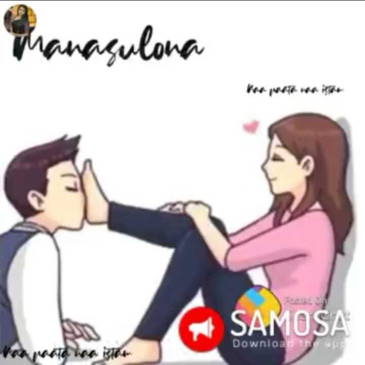 ❤love feelings ❤ - Tanaculona SAMOSA Download the aps - ShareChat