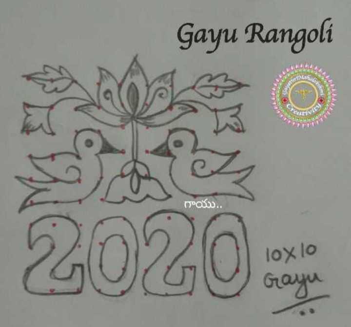 ➰ముగ్గు ముచ్చట➰ - Gayu Rangoli LIA Dºoww . . 2020 lox lo Gayu - ShareChat