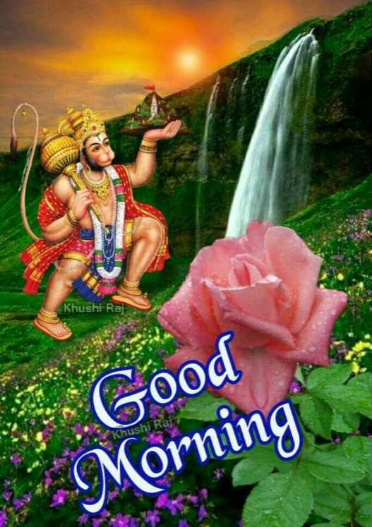 ☀️गुड मॉर्निंग☀️ - Khushi Raj Good Morning - ShareChat