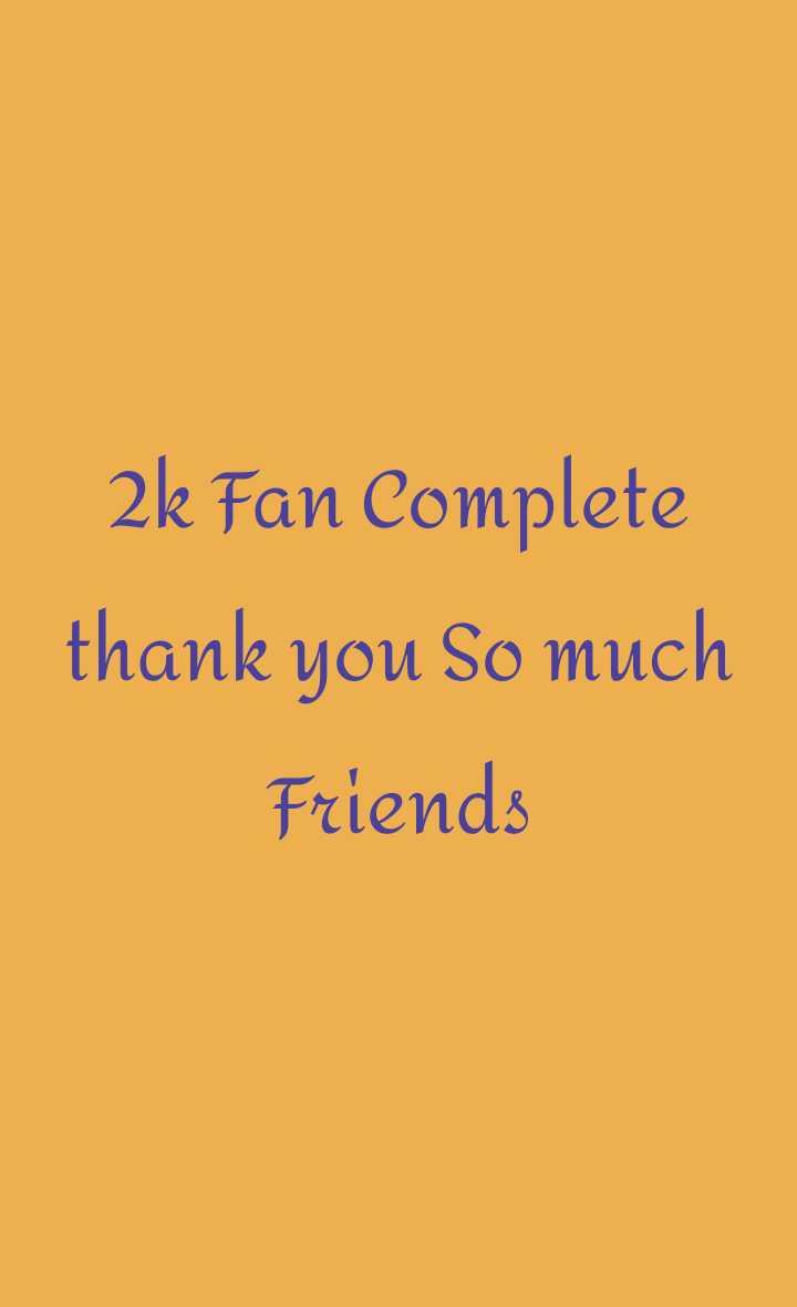 ☀️गुड मॉर्निंग☀️ - 2k Fan Complete thank you so much Friends - ShareChat
