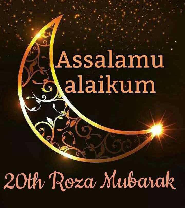 ☪️ रमज़ान मुबारक - Assalamu alaikum . 20th Roza Mubarak - ShareChat