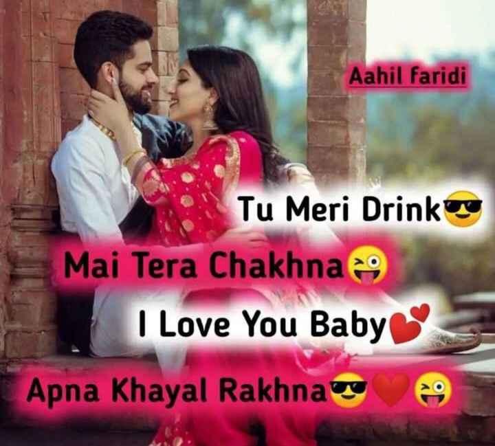 🖊️ लव शायरी और status ❤️ - Aahil faridi Tu Meri Drink Mai Tera Chakhna 20 I Love You Baby Apna Khayal Rakhnaus 29 - ShareChat