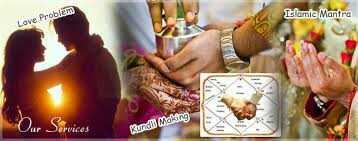 ☀️ ਗਰਮੀ ਦਾ ਹਾਲ ਚਾਲ - Islamic Mantra Love Problem Our Services Malang - ShareChat