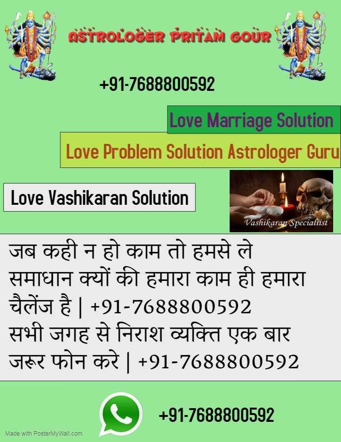 🛍️ ਲਫਾਫਿਆਂ ਦੀ ਵੀਡੀਓ - ASTROLOČÈR PRITAN GOUR 31 + 91 - 7688800592 Love Marriage Solution Love Problem Solution Astrologer Guru Love Vashikaran Solution Vashikaran Specialist जब कही न हो काम तो हमसे ले समाधान क्यों की हमारा काम ही हमारा चैलेंज है   + 91 - 7688800592 सभी जगह से निराश व्यक्ति एक बार जरूर फोन करे   + 91 - 7688800592 + 91 - 7688800592 Made with PosterMyWall . com - ShareChat
