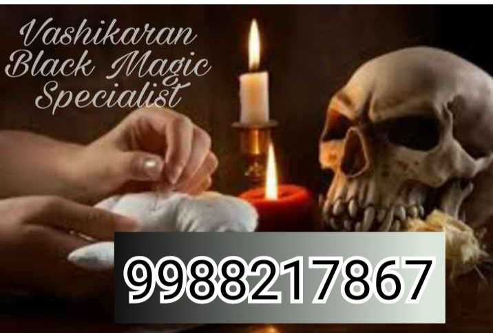 🛍️ ਲਫਾਫਿਆਂ ਦੀ ਵੀਡੀਓ - Vashikaran Black Magic Specialist 9988217867 - ShareChat