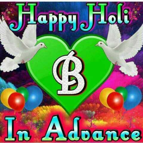 🅱️ ਹੋਲੀ Name art - Happy Holi In Adoance - ShareChat