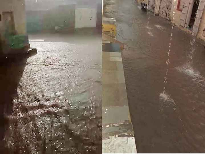 ⛈️ કમોસમી વરસાદ - ShareChat