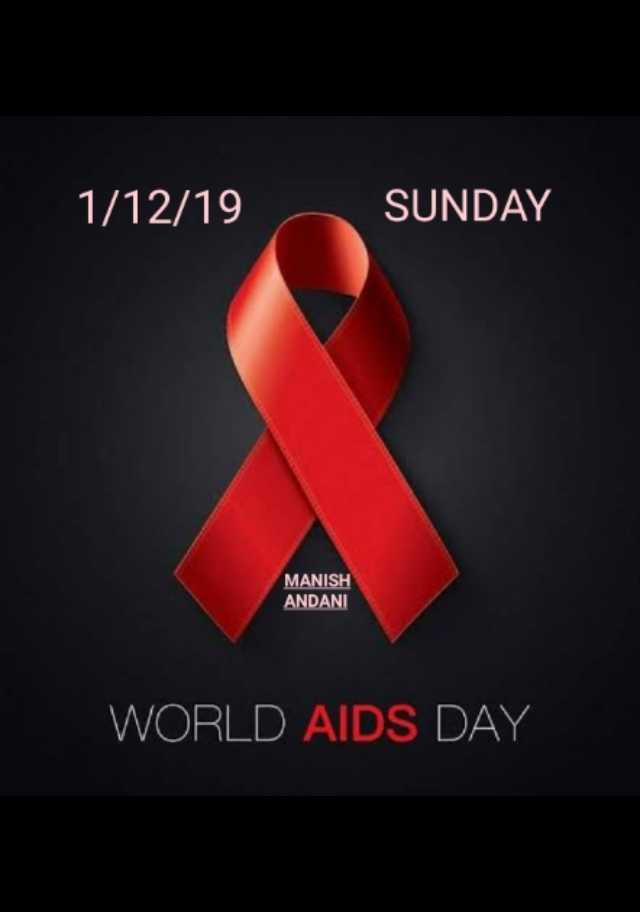 🎗️ વિશ્વ એઇડ્સ દિવસ - 1 / 12 / 19 SUNDAY MANISH ANDANI WORLD AIDS DAY - ShareChat