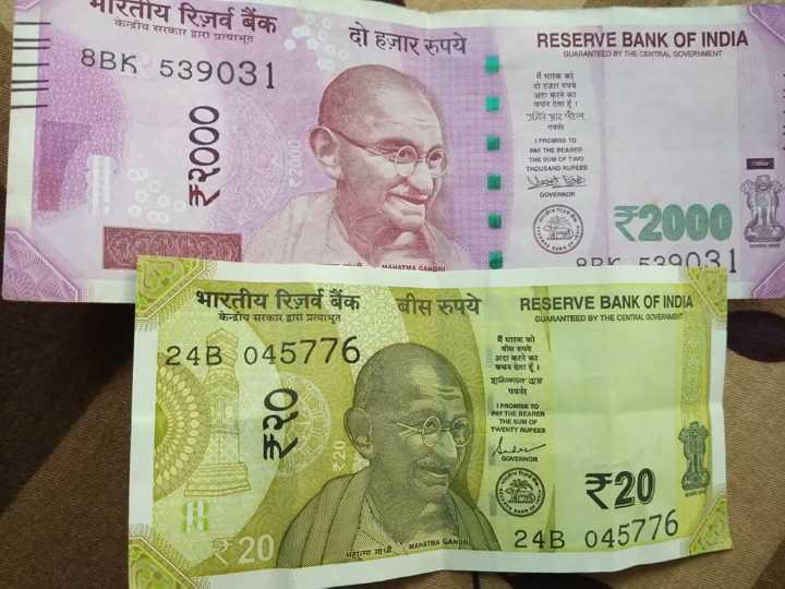 🗓️ ૨૦૨૦ કેલેન્ડર - केन्द्रीय सरकारद्वारा प्रत्याभूत भारतीय रिज़र्व बैंक 8BK 539031 दो हज़ार रुपये RESERVE BANK OF INDIA GUARANTEED BY THE CENTRAL GOVERNMENT मैं धारकको दो हजार रुपये अदा करनेका उर्जित भार पटेल , ₹२००० ₹2000 I PROMISE TO PAY THE BEARER THE SUM OF TWO THOUSAND RUPEES 2000 ODE29021 बीस रुपये RESERVE BANK OF INDIA केन्द्रीय सरकार द्वारा प्रत्याभूत GUARANTEED BY THE CENTRAL GOVERNMENT भारतीय रिज़र्व बैंक 24B _ 045776 धारकको भीम रूपले अदा करनेका पचन देता । शशिकायत वाम R ₹20 9 ₹20 220 24B 045776 - ShareChat