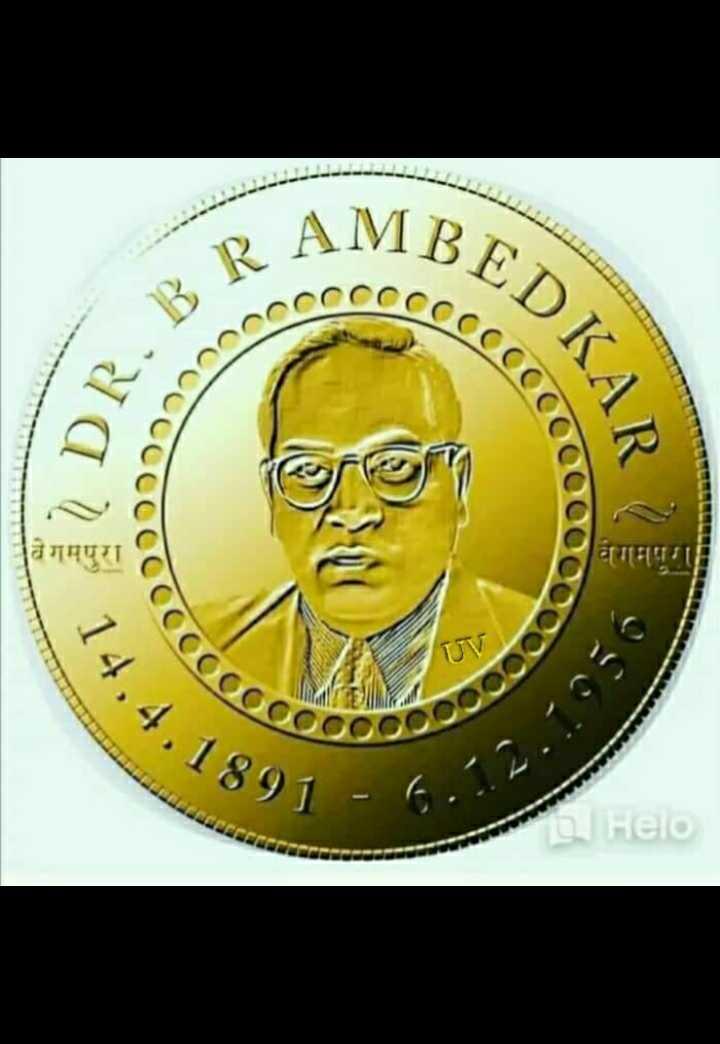 ℹ️సమాచారం - o АMBE DR . B DRAR O CCCCCC 000000 OOOOO 4 . 4 1993 COCO COCO ooooo e - ShareChat