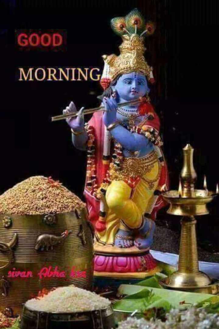 🕉️ അനന്തപത്മനാഭ സ്വാമി - GOOD MORNING 5 , sivan , ona - ShareChat